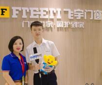【中国建博会特辑】建材网专访飞宇门窗市场中心经理赵钰