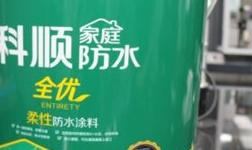 柔韧防水 高效施工|科顺家庭防水全优柔性防水涂料评测