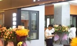 喜讯丨热烈祝贺澳威门窗贵阳专卖店盛大开业