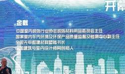 秦皇岛引入多方设计资源,共同助力城市革新