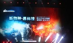 国货新物种―肯帝亚黑科技地板致敬中国地板创新研发