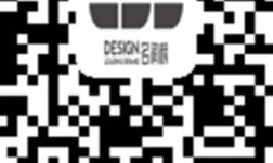 Hi,名润榜!一起来用设计驱动产业升级!