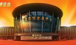 第24届中国五金博览会:首日报名企业达1077家 未报名的抓紧咯!