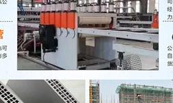 新型中空塑料模板兴起,陕西华阳塑料建筑模板助力行业新发展