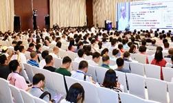 """第五届""""基于BIM的预制装配建筑体系应用技术""""高峰论坛在上海成功举办"""