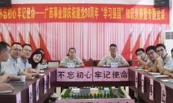 """中建西部建设广西公司举办""""学习强国""""知识擂台赛庆祝党的生日"""