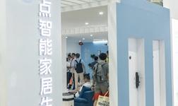 不僅僅是智能安防,優點科技攜眾多智能家居新品參展中國建博會
