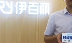 【建博會特輯】時尚中國風,伊百麗全屋定制參展亮點曝光