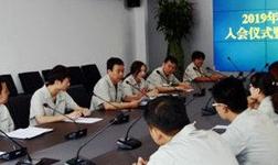 中建西部建設河南事業部59名新職員積極入工會