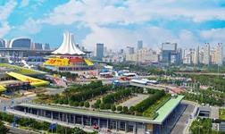 【中國建材網】 第16屆東博會,建材行業的探寶之旅即將啟程!