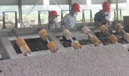 廣西梧州立足當地石材資源 加快石材行業轉型發展