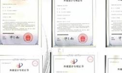 阑爵铝艺推陈出新再创佳绩 新增6项外观专利