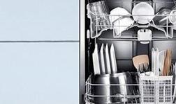 """厨电市场整体疲软 洗碗机成""""头号玩家""""?"""