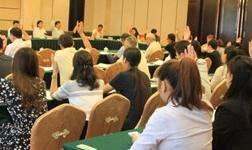 中國林業生態發展促進會第二屆會員代表大會召開