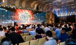 史上zui豪華陣容,中國家裝兩會在深圳盛大召開!
