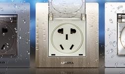 雅點聯體開關的防濺插座和AP面板,誰更實用