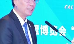 """新愿景新商机:第16届东博会""""一带一路""""重点国家推介会在广州举办"""