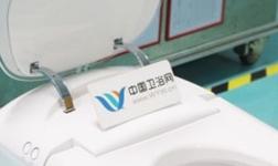 现代马桶图鉴|浪鲸太空舱X10,如厕这酸爽!