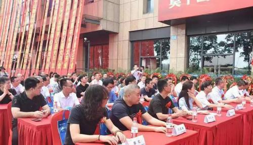 莫干山板材杭州運營中心成立 打造沉浸式體驗