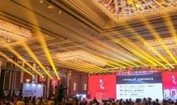 金大室内木门产品获中国木门技术大会原创产品设计奖