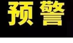 据说七夕节收到这样礼物的女生都哭了,被气哭了!
