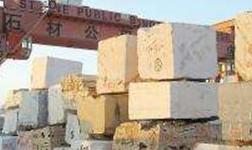 """南安石材产业遵循""""全封闭、大循环、再利用""""发展理念持续经营"""