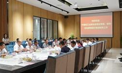 蒙娜麗莎超大陶瓷板關鍵技術達國際領先水平