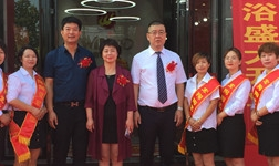 宏陶孟村旗舰店盛大开业 二十年精工品质完美绽放