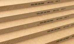 生态环境部:发布人造板申请排污许可技术规范