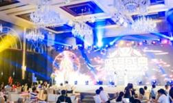 第三届电梯行业用户优选品牌评选颁奖盛典在沪隆重举办