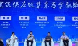 广联达应邀出席2019中国建筑业供应链与劳务管理高峰论坛