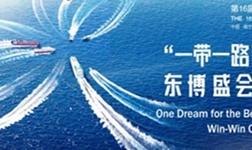 以媒體合作唱響中國—東盟發展之歌