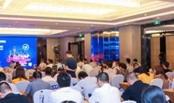 龙头聚 寻发展 共辉煌|签约3月虹桥――2020中国建博会(上海)佛山招展推介会成功举办!