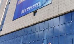 贵州石材产业招商引资收货颇丰 签约资金高达63.45亿元