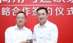 迪欧、京东全面战略合作,携手打造商用家具新模式!