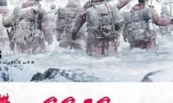 玫瑰岛携手电影《攀登者》发布8848攀登者套餐,致敬中国精神