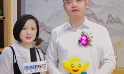 建材網采訪三峰家居總經理劉飛