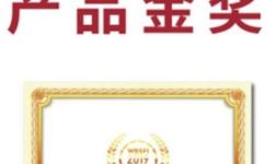 瑞士卢森荣膺2019世界地板业工商峰会产品金奖