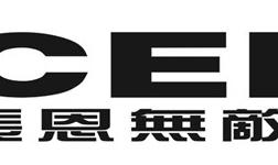 建国七十周年CEI长恩装甲门民族品牌为国添彩