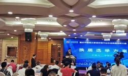 聚行业精华,展暖通风采2019西部(重庆)热水暖通展重庆举办