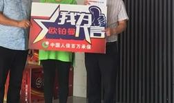 再下一城|热烈祝贺浙江温州朱总、陈总成功加盟欧铂曼门窗