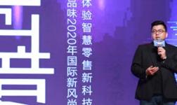设计师李东灿:惊艳、回味、印记,是有灵魂的空间设计的特点
