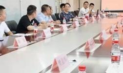 2019贝壳粉装饰壁材行业发展研讨会在北京召开