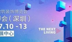 """CBD 深圳丨三大""""巨頭""""聯合,只為辦好這件大事!"""