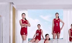 超燃!中国女排×惠达卫浴品牌大片《致敬梦想,智净世界》全国首发!