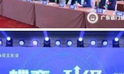"""双料大奖 丨 热烈祝贺澳威门窗荣获""""广东省门业协会影响力企业""""和""""铝门窗副会长单位""""称号!"""