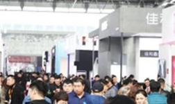 搶抓戰略性機遇 2020北京建博會蓄勢待發!