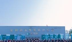 【建材网】金利源2020年品牌产业链战略布局发布会暨年度经销商大会