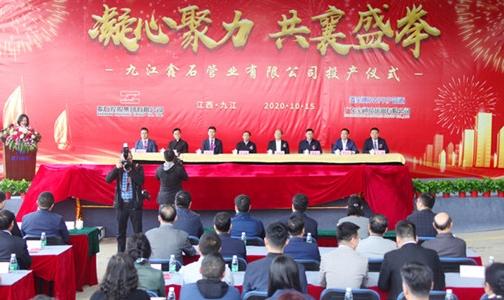 九江鑫石管业一期投产仪式圆满举行   鑫宝通BWFRP加快产业布局