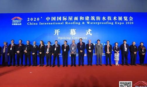助推行業高質量發展,卓寶展出20年創新成果 | 中國防水展直擊